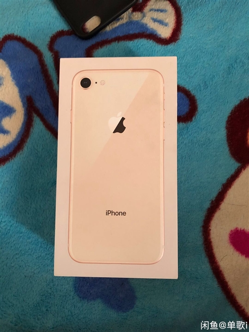 Apple型号:iPhone 8 品牌:Apple/苹果 国产原包装,数据线耳机,三包所有手...
