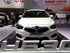 中华新车自动档
