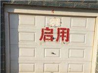 春色东城20平方车库对外出售
