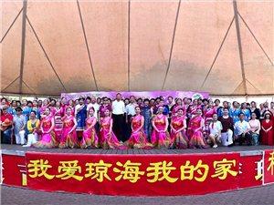 新琼海人庆祝三八国际妇女节文艺汇演