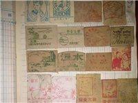 精品火花  邮票  50年前的 喜欢的私我。。。有500来张