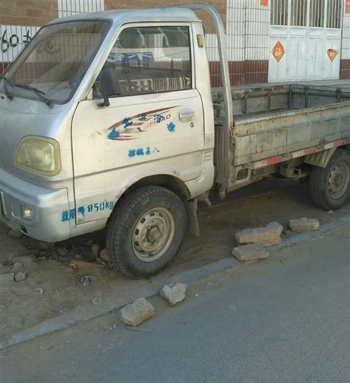 黑豹380单排货车