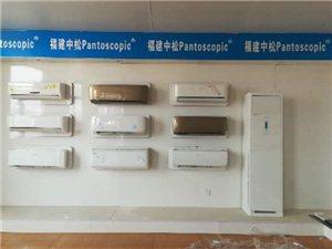 專業空調批發,冷庫安裝