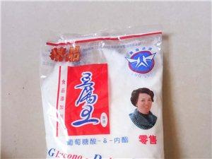 本人销售  豆腐王