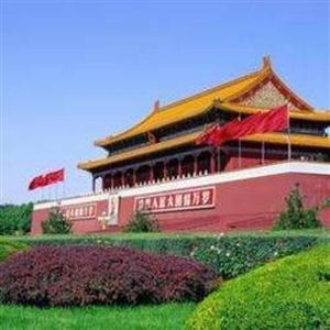 特价北京游