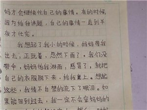 """2019""""外国语杯""""杞县学生作文大赛-012孟艺鑫"""