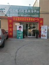 明呗视力健康服务中心
