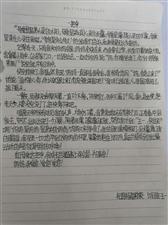 """2019""""外国语杯""""杞县学生作文大赛-021王一"""