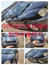 09款北京现代