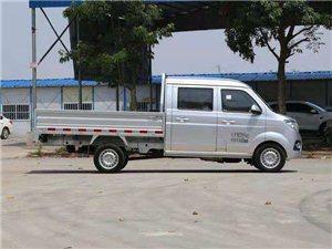 專業搬家貨運服務