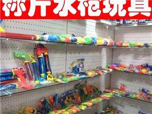 所有玩具,服饰,打给有缘人18983056305