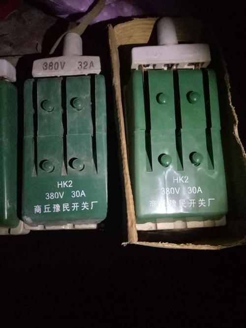 现有一批电开关,铜铝接线端子有需要的朋友13999518107(微信同步)价格面议