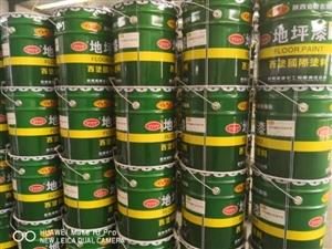 聚源油漆厂价直销15319107628