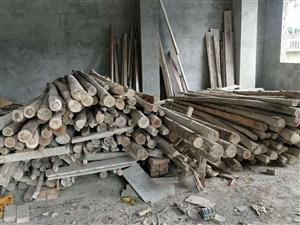 本人有做工地的木材,八成新,低价卖出,有需要的打电话联系,木材就在榕江。