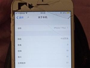 自己使用的苹果7plus 成色看图 要还苹果x啦所以把他卖了 电池是上个星期换的200多得 指纹灵敏...