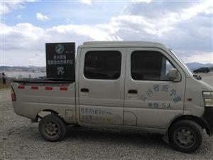 微型小兜兜車出售,車齡八年5萬多公里。聯系電話15985483206