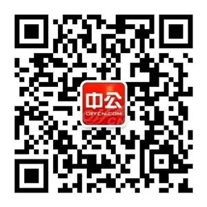 2019陕西省特岗教师