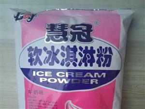 因门市不干,有一箱冰淇淋粉底价出售,有需要的联系我13783816009