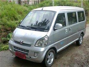 出售五菱荣光高配车一辆