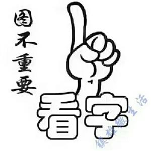 龙腾锦城466万元