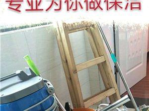 專業承接家政,保潔,玻璃清洗等各種業務