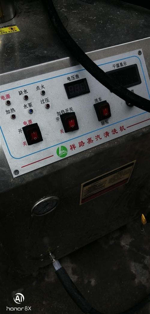 蒸汽洗车机  今年3.1号买的   15000元,洗车店各种原因~~~没用过几天   现低价128...