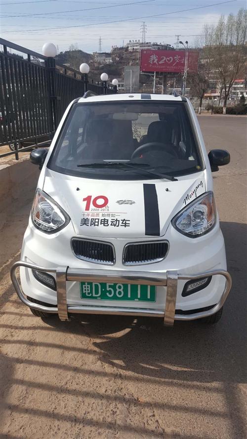 出售低速四轮电动车