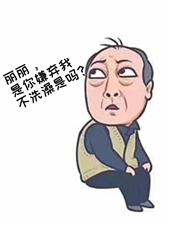 万家乐中国热水专家