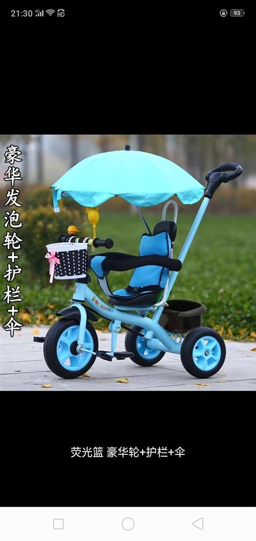谁家宝宝有这样的推车,不用了,想卖的,可以给我打电话,要六,七成新以上,微信同步