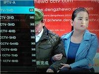 全網通IPTV機頂盒火爆銷售中,廠價直銷!免費看上千頻道,市區免費上門按裝13561566608