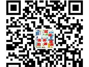 淘宝5元纸巾包邮