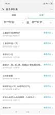 广安市人民医院住院部医生不负责