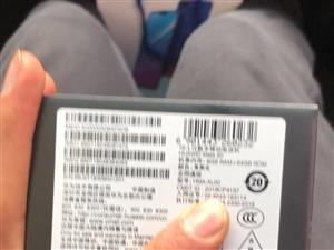华为mata20  6+64g全新 机器全新仅开封。电信营业厅刚刚买出来拿给家人用得,但是他觉的机器...