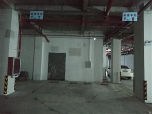 开阳强臣二期地下车库