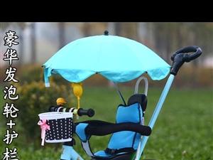 谁家有这样的宝宝推车,不用了的。要卖的。可以给我打电话。要求六七八成新,不要太远的,我是小周的,微信...