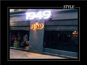 川W-1949酒吧