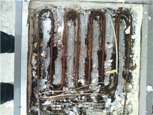 家电维修。