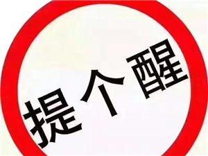 急找粵VT4207
