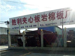 彩钢复合瓦泡沫岩棉一体设备,地点在南大门外豆腐村,连同场地整体出租,有意者价格面议联系电话13399...