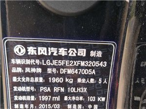�|�L�L神AX7精品�SUV,一手�;7.5�f公里。�|�L�L神AX7,2015款,智逸型,手���,2.0...