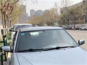 奇瑞旗云2   2012款1.5升