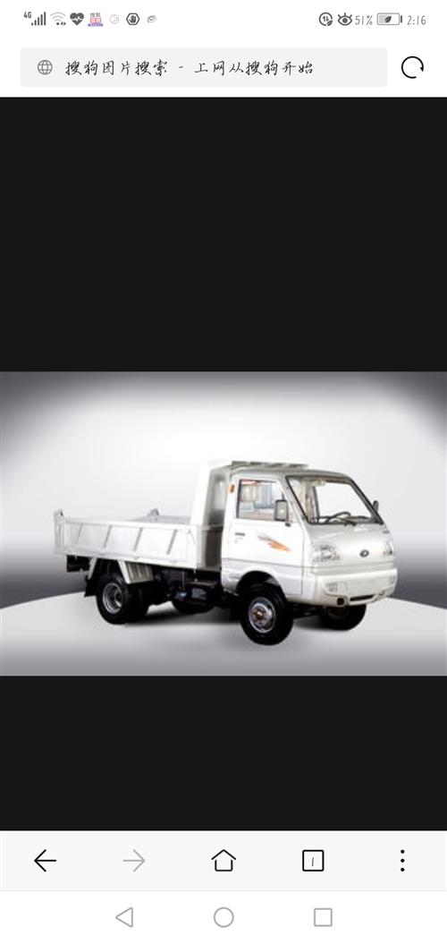 本人求购一辆黑豹车,小货车