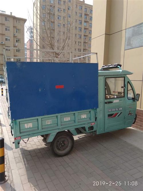 出售九成新宗申电动三轮车一辆,自己安装的高清倒车影像,有意者请联系15266730852