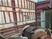 求购,因工厂扩建求购各种型号旧电机,厂矿里各种旧机器设备锅炉变压器和发电机组等。微信同号,天价勿扰,...