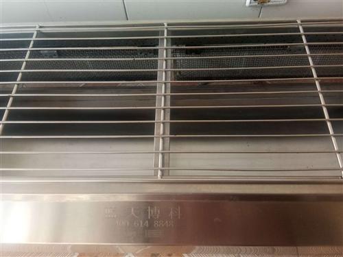 藍天博科燃氣烤爐,九成新,欲出售,價格面議,電話:15032420270