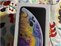 全新iPhonexs  256g  未拆机未激活  看上的先联系我  价钱可商量