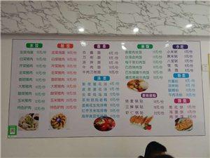 正宗东北饺子馆。
