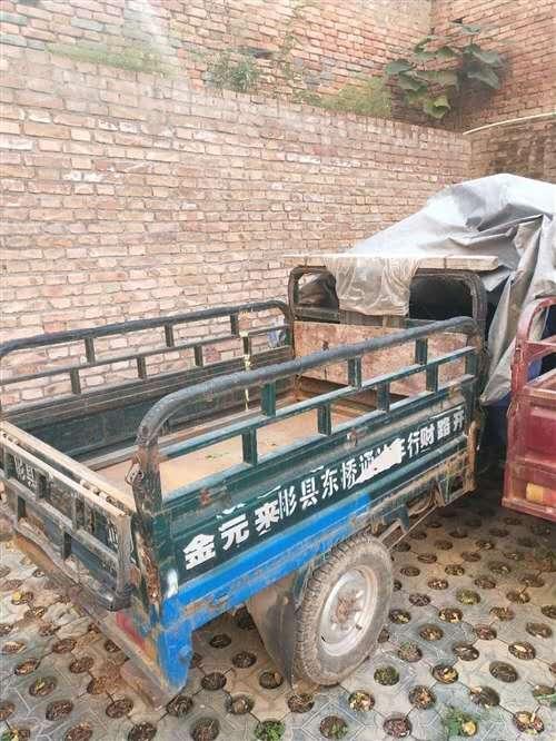 三摩出售,可拉货,也可帮助做农活