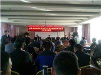 县农业农村局传达安全生产及扫黑除恶宣传会议