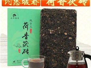 安化黑茶优惠活动进行中